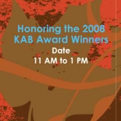 Keep Austin Beautiful Event Invitation