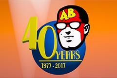 40 Years of Austin Books & Comics Intro