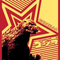 Godzilla Art Print